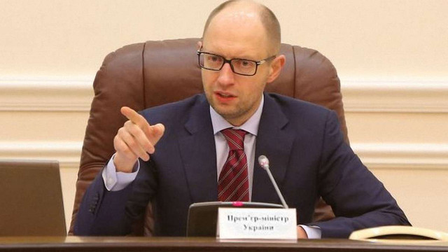 Яценюк заявив про переговори щодо повернення в коаліцію Радикальної партії
