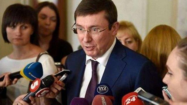 Луценко: Яценюк має запропонувати новий склад уряду, або піти у відставку