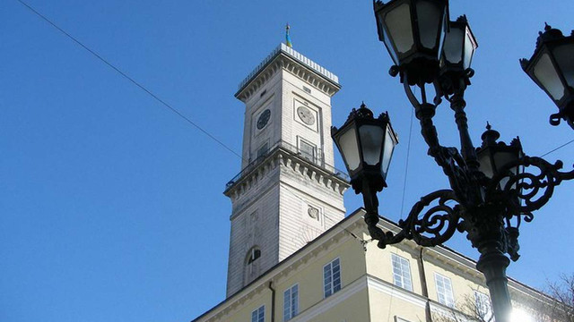 Львів'яни можуть контролювати видатки з бюджету розвитку міста онлайн