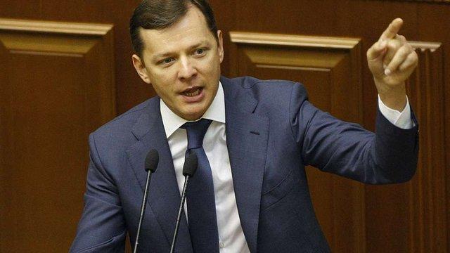 Радикальна партія готова увійти до нової коаліції, – Ляшко