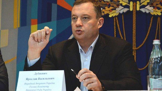 На засіданні фракції БПП Ярослав Дубневич назвав колег «шалавами і проститутками»