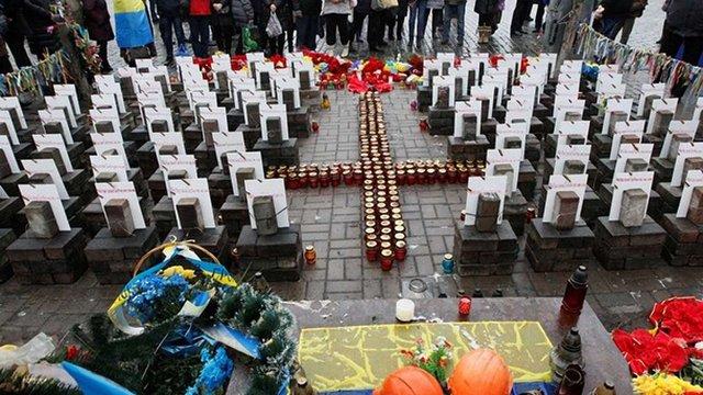 Сім'ям загиблих на Майдані виплатять по 138 тис. грн