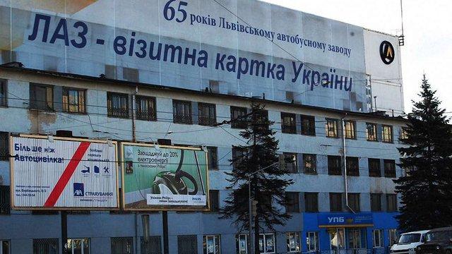Стало відомо, хто купив будівлі «Львівського автобусного заводу»