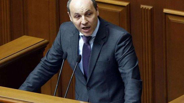 Парламентська коаліція юридично існує, у неї є 226 голосів, – Парубій