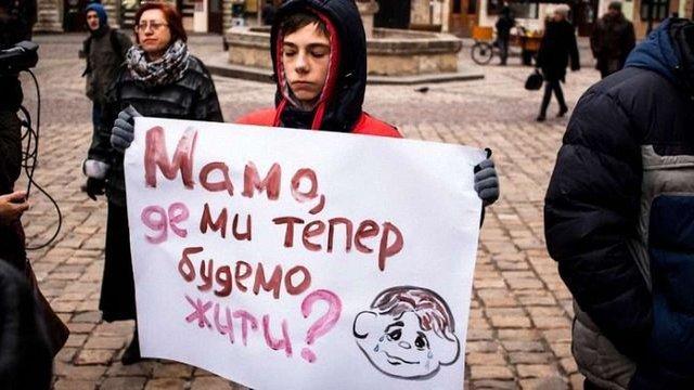 В Україні нарахували 150 тисяч фальшивих переселенців
