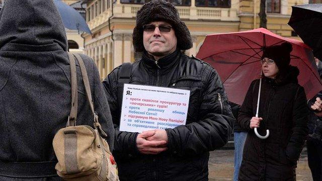 У Львові провели нечисельну акцію на підтримку поліції