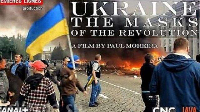 Україна засудила трансляцію в Польщі антиукраїнського фільму про Майдан
