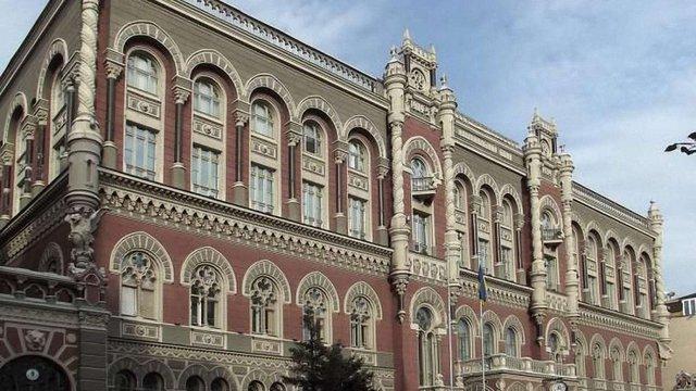 Нацбанк визначив три системно важливих банки в Україні