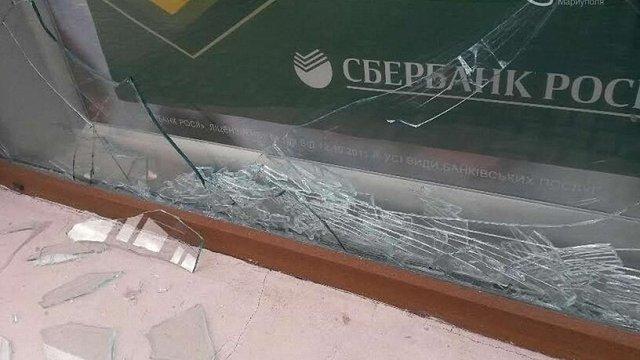 Невідомі побили вікна у відділенні «Сбербанку Росії» в Маріуполі