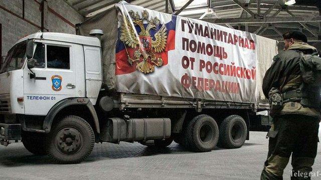 Черговий російський «гумконвой» знову привіз у Донецьк зброю та боєприпаси