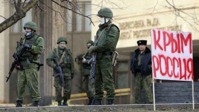 РНБО оприлюднила скандальну стенограму засідання після анексії Криму