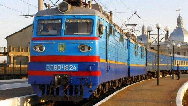 «Укрзалізниця» призначила додатковий поїзд з Києва до Івано-Франківська