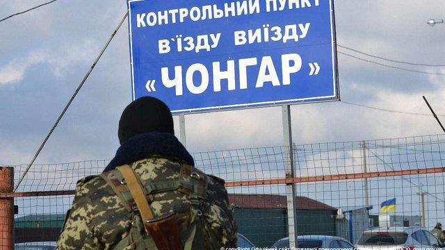 У Крим перестали пропускати українські авто через несправність електронної системи на кордоні