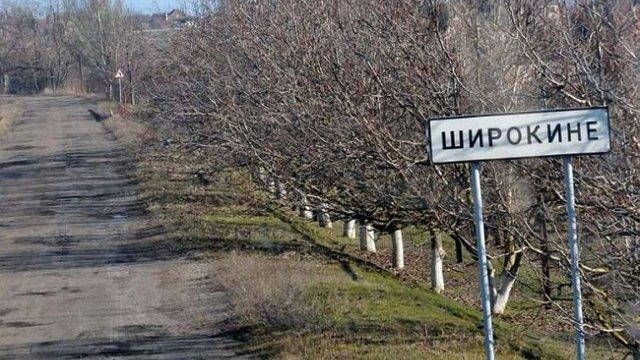 Штаб АТО заявив про відновлення повного контролю над Широкиним