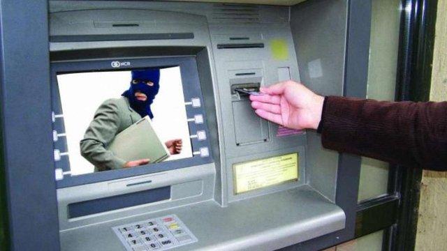 «Карткові» шахраї завдали банкам збитків на 180 млн грн