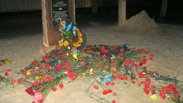 У Харкові вандали спробували знести пам'ятник загиблим у теракті в річницю Євромайдану