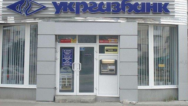 Колишній власник «Укргазбанку» зламав базу даних Мін'юсту заради землі на ₴55 млн