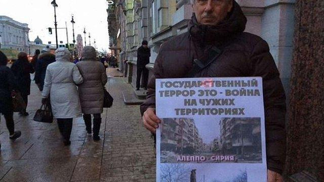 У Петербурзі активісти провели «Марш проти державного терору»