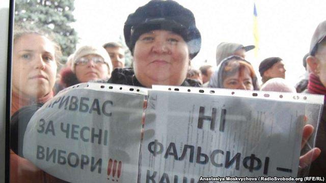 У Кривому Розі відбулось чергове віче на підтримку нових виборів мера