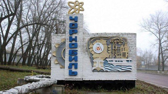 Українцям відновлять доплату за роботу в Чорнобильській зоні відчуження