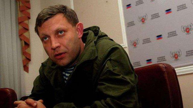 «ДНР» заборонила своїм «чиновникам» виїжджати з окупованих територій