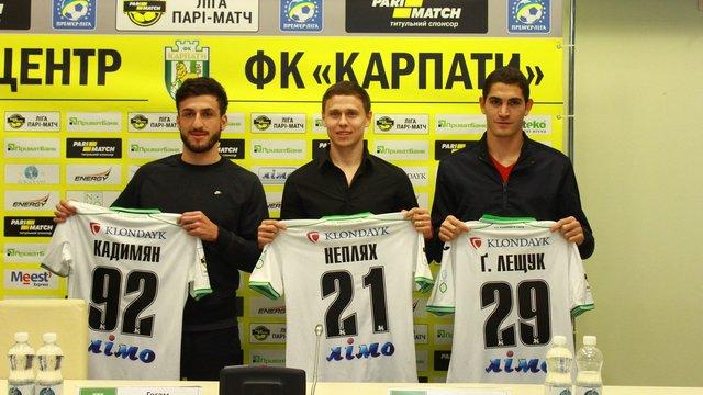 ФК «Карпати» представили трьох нових футболістів