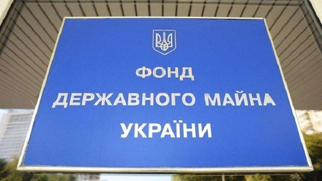 Колишній помічник Кононенка став заступником голови Фонду держмайна