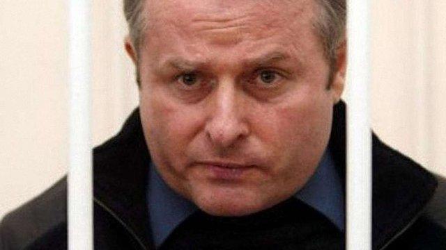 Прокуратура оскаржила дострокове звільнення екс-нардепа Лозінського