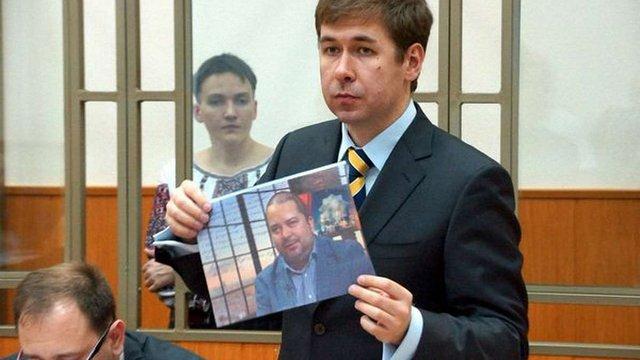 Захист  Савченко підтвердив голос помічника Суркова на записі про її захоплення в полон
