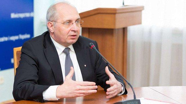 Міносвіти представило концепцію формування системи опорних шкіл в Україні