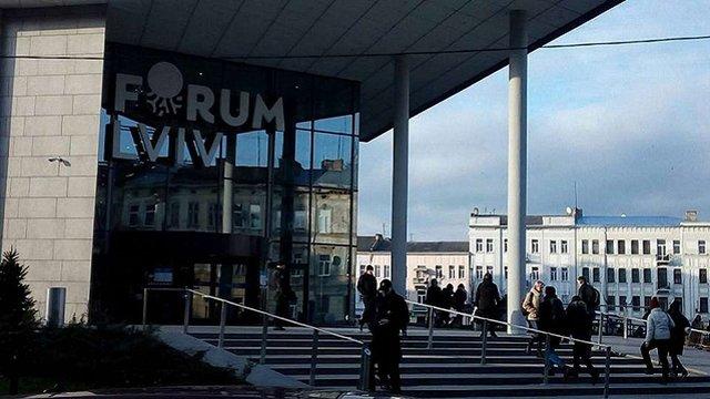 ТРЦ «Forum Lviv» закрили для відвідувачів через повідомлення про замінування