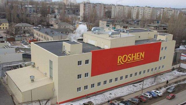 Липецьку фабрику Roshen звинуватили в порушенні екологічних вимог Росії