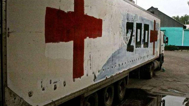 У Росії оприлюднили список 2 тисяч військових, які загинули на Донбасі
