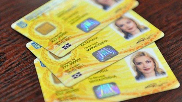 В МЗС України прокоментували ситуацію з ID-паспортами при в'їзді в Білорусь