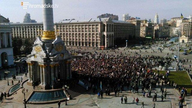 Кілька сотень людей прийшли на Майдан Незалежності підтримати Надію Савченко