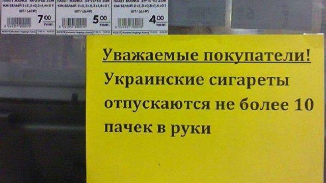 В донецьких магазинах побільшало українських продуктів