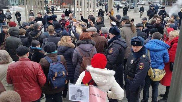 У центрі Москви затримали учасників акції на підтримку Надії Савченко