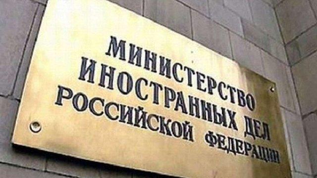 Російське МЗС відмовилося визнавати утримання Надії Савченко порушенням Мінських угод