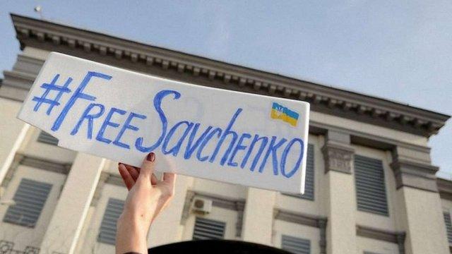 У Москві в аеропорту затримали депутатів, які летіли на суд до Савченко