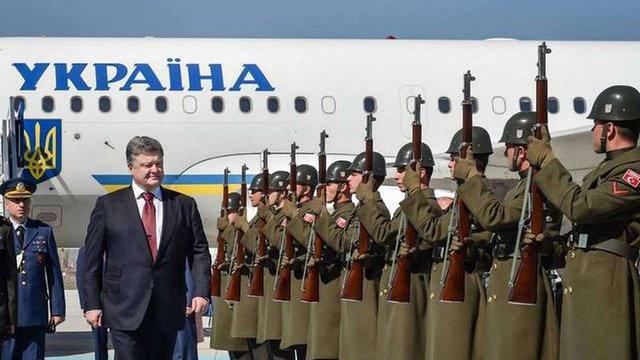 Україна проведе переговори з Туреччиною про зону вільної торгівлі