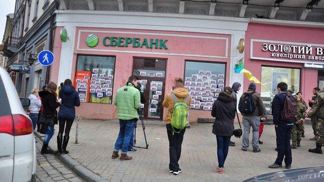 У Чернівцях вимагали відновити книгарню «Кобзар» на місці російського «Сбербанку»