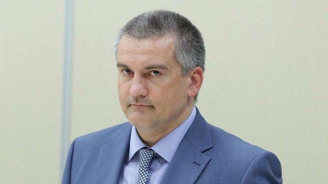 Аксьонов заявив, що на посту кримського прем'єра його легалізував Янукович