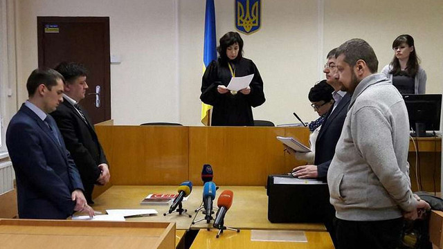 Суд відмовив ГПУ в обранні запобіжного заходу нардепу Мосійчуку