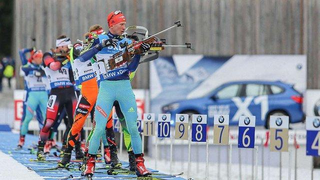 Чоловіча збірна України провалила естафетну гонку чемпіонату світу