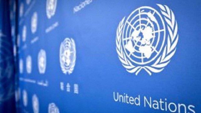 Росія закрила офіс ООН з прав людини в Москві