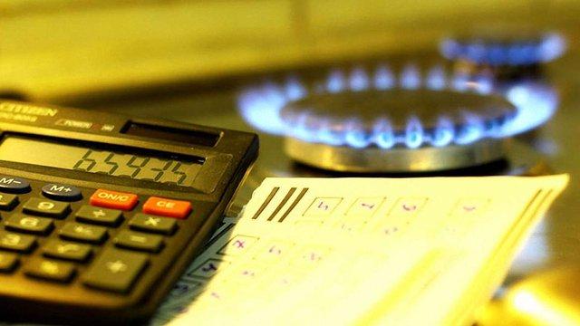 Львів'яни «заднім числом» заплатять більше за газ
