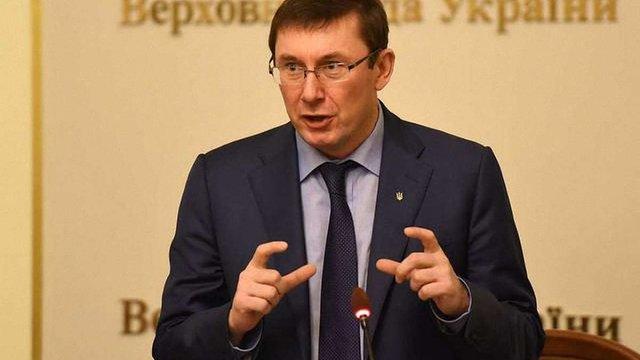 Луценко заявив, що БПП визначився з кандидатурою на посаду прем'єра