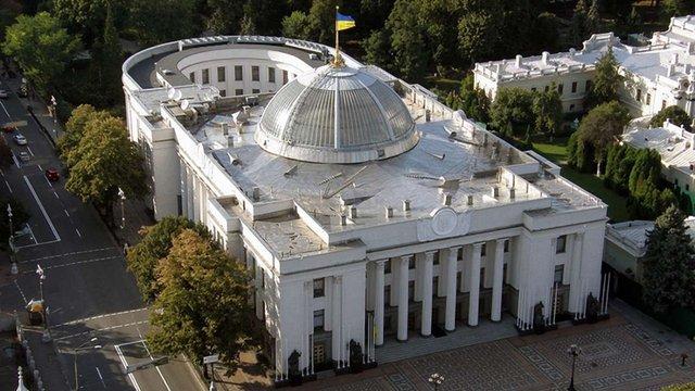 Київський суд відмовився розглядати «мовний» позов до Верховної Ради