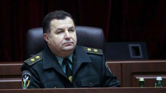Міністр оборони розповів, коли розпочнеться демобілізація