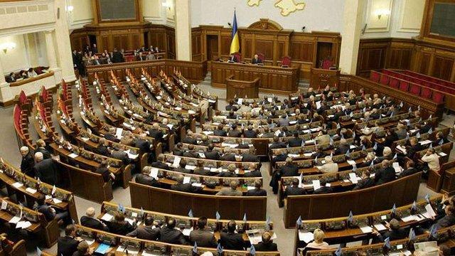 Верховна Рада хоче підвищити втричі зарплату депутатам